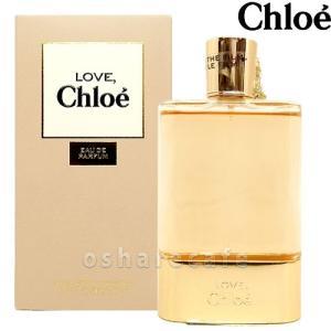 [Chloe]クロエ ラブクロエ EDP 50ml (オードパルファム) 香水[送料無料](TN025-3)|osharecafe