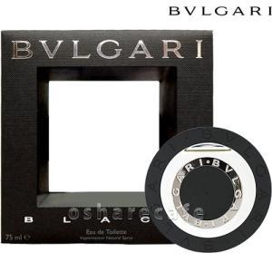 ブルガリ ブラックEDT 75ml(オードトワレ) [香水]...