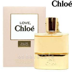 [Chloe]クロエ ラブクロエ EDP 30ml (オードパルファム)[送料無料](TN025-3)|osharecafe