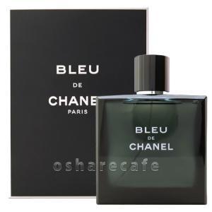 シャネル ブルー ドゥシャネル EDT 100ml (オードトワレ)[香水]|osharecafe