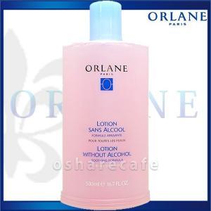 オルラーヌ ローションドゥース 500ml [化粧水][041]|osharecafe