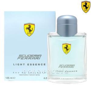 フェラーリ ライトエッセンス EDT 125ml(オードトワレ)[香水](TN012-2)|osharecafe