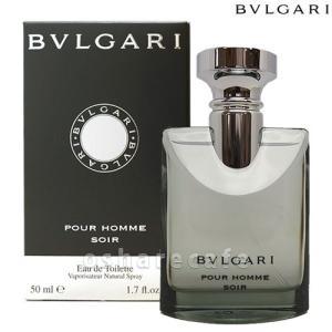 ブルガリ プールオムソワールEDT 50ml (オードトワレ)[香水 BVLGARI](TN013-1)|osharecafe