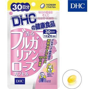 [メール便送料無料]DHC 香るブルガリアンローズカプセル 30日分(60粒)[健康食品/ソフトカプセル](TN038-4)|osharecafe