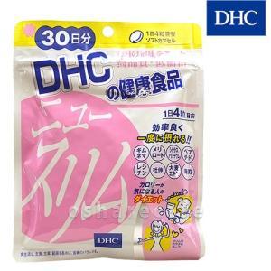 [メール便対応商品] DHC ニュースリム 30日分(120粒)[039]|osharecafe
