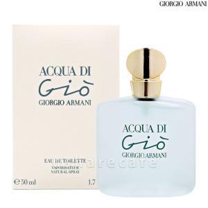 ジョルジオアルマーニ GIORGIO ARMANI アクアディジオ EDT50ml (オードトワレ)(TN019-3)|osharecafe