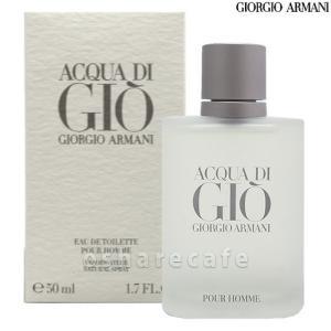 ジョルジオアルマーニ アクアディジオプールオム EDT 50ml(オードトワレ)[香水](TN202-1)[送料無料]|osharecafe