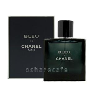 シャネル ブルー ドゥシャネル EDT SP 50ml (オードトワレ)[香水][送料無料]|osharecafe