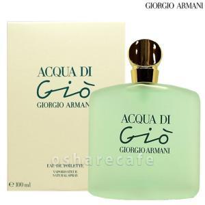 ジョルジオアルマーニ アクアディジオ EDT 100ml (オードトワレ) [香水](TN019-3)|osharecafe