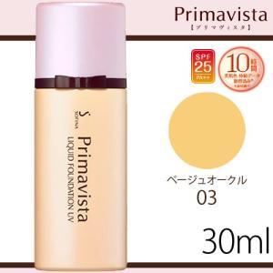 花王ソフィーナプリマヴィスタ 化粧のり実感リキッドファンデーション UV BO03<くずれにくいタイプ>(TN063-1)|osharecafe
