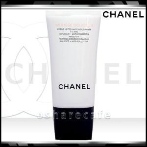 シャネル バランスフォーミングクレンザー 150ml[洗顔料]|osharecafe