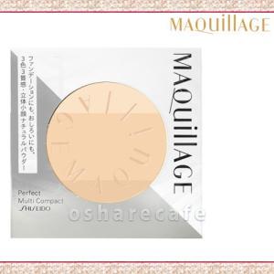 [メール便対応商品] 資生堂マキアージュ パーフェクトマルチコンパクト ブライトベージュ22 9g(TN066-3)|osharecafe