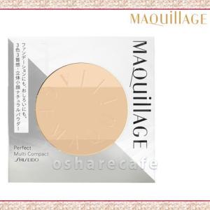 [メール便対応商品] 資生堂マキアージュ パーフェクトマルチコンパクト サニーベージュ33 9g|osharecafe