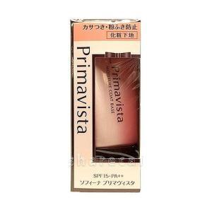 美容液のようなつけ心地で、化粧のりの良い肌にととのえます。 肌の繊細な凹凸(落屑)をなめらかに整え、...