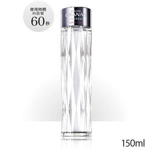 資生堂 リバイタル グラナス ローションクリア 150ml[化粧水](TN085-4)|osharecafe