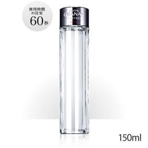 資生堂 リバイタル グラナス ローション 150ml[化粧水](TN085-4)|osharecafe