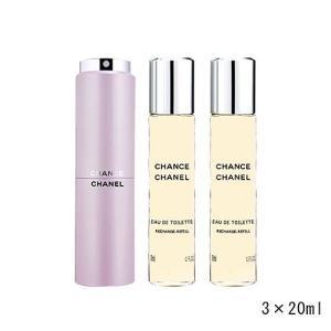 シャネル チャンス ツイスト&スプレー EDT 20ml ×3 オードトワレ 香水[送料無料]|osharecafe