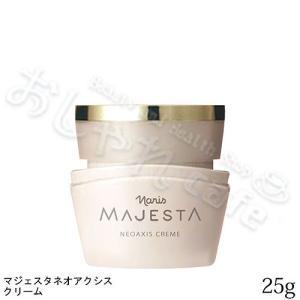 [クリアランスSALE]ナリス化粧品 マジェスタ ネオアクシスクリーム 25g [クリーム][GTT]|osharecafe