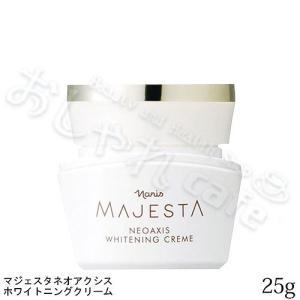 ナリス化粧品 マジェスタ ネオアクシスホワイトニングクリーム 25g [薬用美白クリーム]|osharecafe