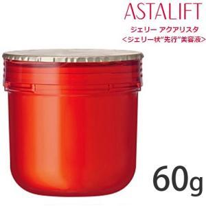 アスタリフト ジェリーアクアリスタS 60g(レフィル)[ジ...