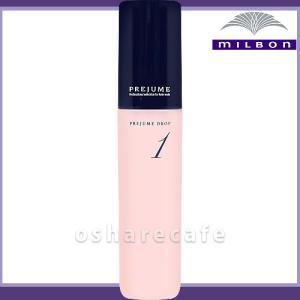 ミルボン プレジューム ドロップ 1 (巻き髪・カール用ワックス) 100g [スタイリングオイル](TN431-1) osharecafe