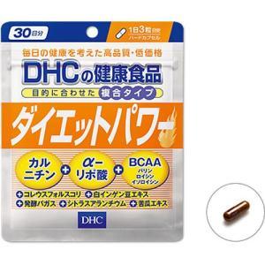 [メール便対応商品] DHC ダイエットパワー 30日分(90粒)健康食品/タブレット[039]|osharecafe