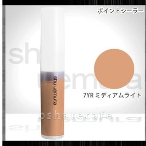 [メール便対応商品] シュウウエムラ ポイントシーラー 7YR ミディアムライト (コンシーラー)(TN052-2)|osharecafe