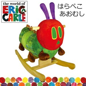 「はらぺこあおむし」 あおむしロッキング ERIC CARLE(エリックカール) [Nihonikuji/日本育児/おもちゃ/乗用玩具][送料無料]※同梱不可[H24]|osharecafe