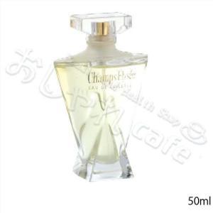 ゲラン シャンゼリゼ EDT 50ml オードトワレ 香水[送料無料](TN021-5)|osharecafe