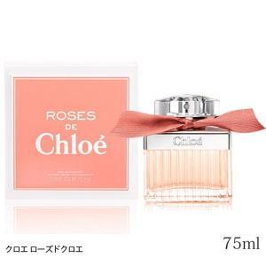 [ROSES DE Chloe]クロエ ローズドクロエEDT 75ml(オードトワレ) 香水(TN025-1)|osharecafe
