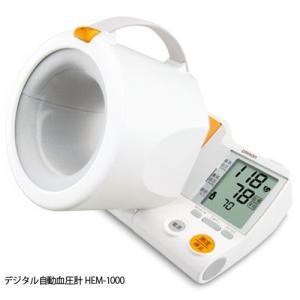 オムロン デジタル自動血圧計 HEM-1000 上腕式[送料無料]