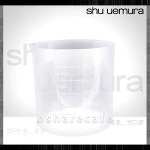 シュウウエムラ ブラシクリーナーカップ[055] osharecafe