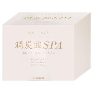 アートクライム 潤炭酸SPA 60g×10錠 タブレット(浴用化粧料)[送料無料](TN315-1)|osharecafe