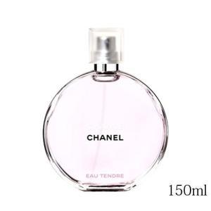 シャネル チャンスオータンドゥル EDT 150ml オードトワレ 香水[送料無料]|osharecafe