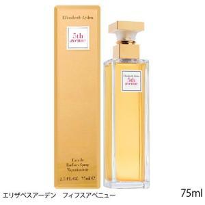 エリザベスアーデン フィフスアベニュー EDP 75ml オードパルファム 香水[011]|osharecafe