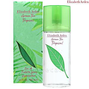 エリザベスアーデン ELIZABETH ARDEN グリーンティー トロピカル EDT100ml オードトワレ 香水[011]|osharecafe
