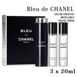 シャネル ブルードゥシャネル EDT20mlx3 オードトワレ 香水[送料無料]|osharecafe