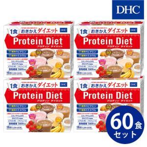 [即納][4箱セット]DHC プロテイン ダイエット ドリンクタイプ 15袋入×4箱セット[送料無料]プロティンダイエット※シェーカー以外同梱不可|osharecafe