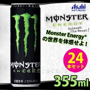 【モンスターエナジー】  Monster Energyの世界を体感せよ!  アメリカで生まれ、世界中...