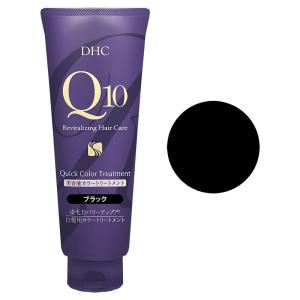 DHC Q10クイックカラートリートメント 235g ブラック[白髪染め][035]|osharecafe