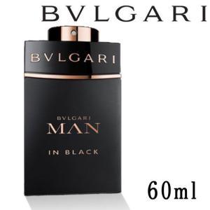 ブルガリ マン イン ブラックEDP 60ml(オーデパルファン) [香水](TN012-3)|osharecafe
