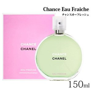 シャネル CHANEL チャンスオーフレッシュEDT 150ml(オードトワレ)[送料無料][024]|osharecafe
