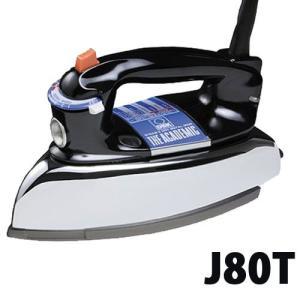 「DBK スチーム&ドライアイロン ジ・アカデミック J80T」は、動きに合わせてコードが上下するの...