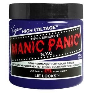 マニックパニック MC11019 Lie Locks ライラック[MANIC PANIC][ヘアカラークリーム](TN081-3)|osharecafe