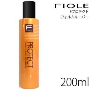 フィヨーレ Fプロテクトフォルムキーパー200ml[洗い流さないトリートメント][本体](TN450-2)|osharecafe