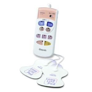 オムロン 低周波治療器 エレパレス HV-F125