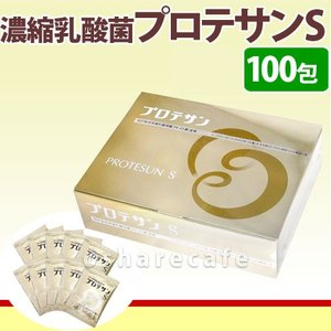 ニチニチ製薬プロテサンS 100包入り[fk-23 腸内常在フェカリス菌/fk-23][送料無料]|osharecafe