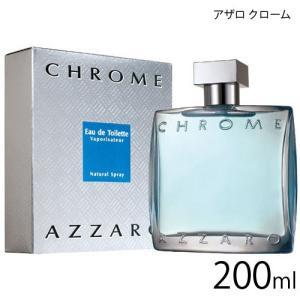 アザロ クロームEDT 200ml (オードトワレ) [香水]AZZARO(TN022-4)|osharecafe