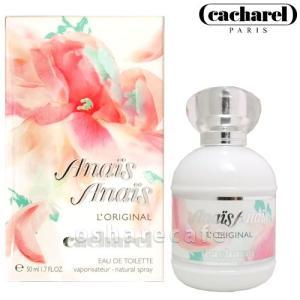 キャシャレル アナイスアナイスEDT 50ml(オードトワレ)[香水](TN021-4)|osharecafe