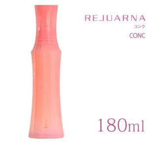 ナリス化粧品 レジュアーナ コンク 180ml[ふきとり用化粧水](TN028-3) osharecafe